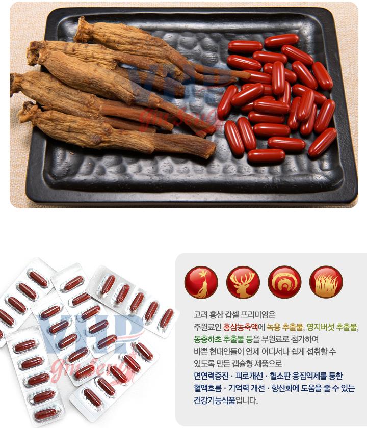 co-so-san-xuat-cua-nha-may-daedong-5