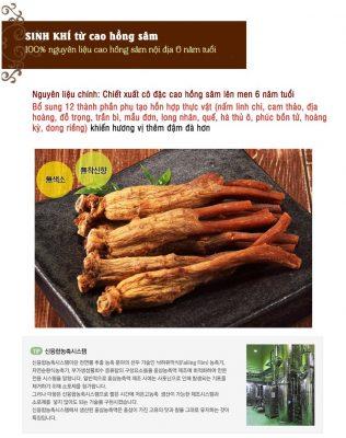 Công dụng của cao hồng sâm lên men Daedong Hàn Quốca