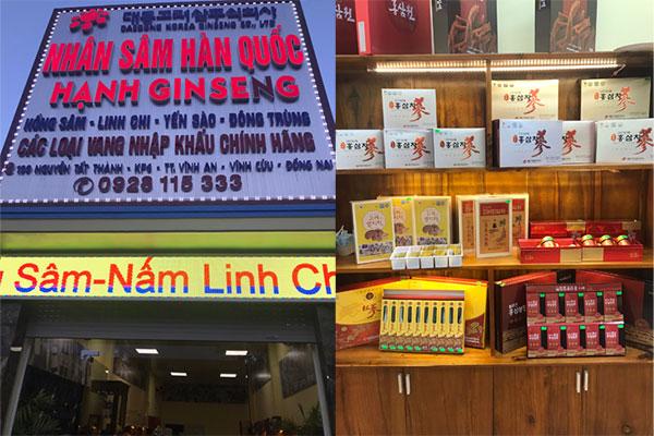NHÂN SÂM HÀN QUỐC HẠNH GINSENG Đc: 199 Nguyễn Tất Thành, KP6, TP Vĩnh An, Vĩnh Cửu, Đồng Nai