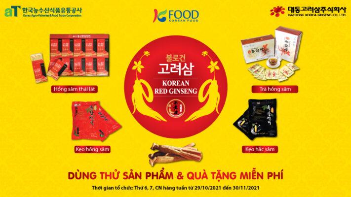 Trải-nghiệm-sử-dụng-hồng-sâm-miễn-phí-–-AT-Korean-Food